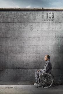 Beetee 'Mockingjay - Part 1' Poster