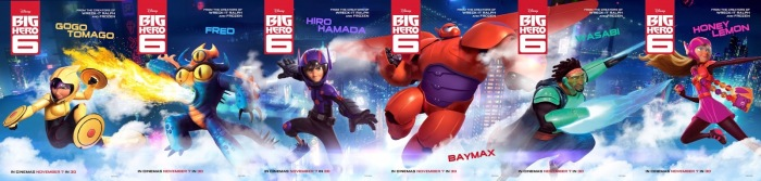 'Big Hero 6' Wide Banner