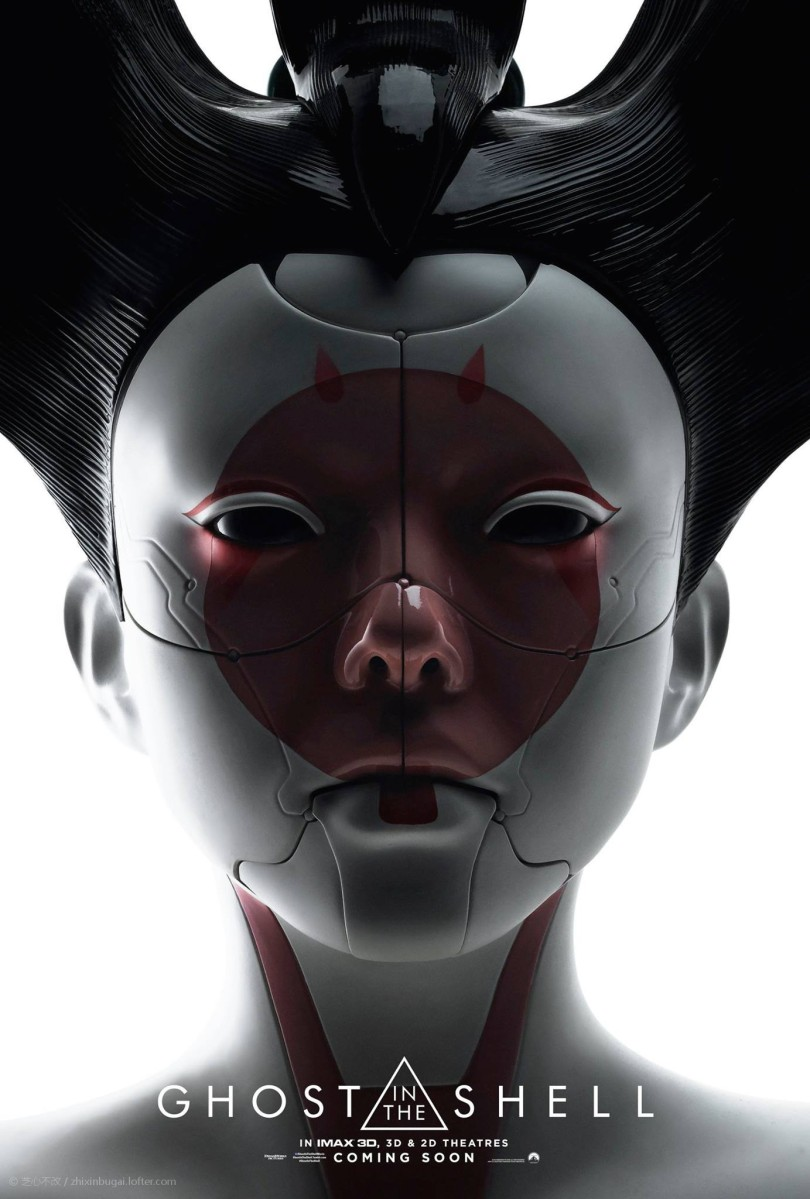 Take a Look at 4 Beautiful New 'Ghost in the Shell' Posters