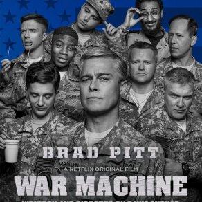War Machine Poster