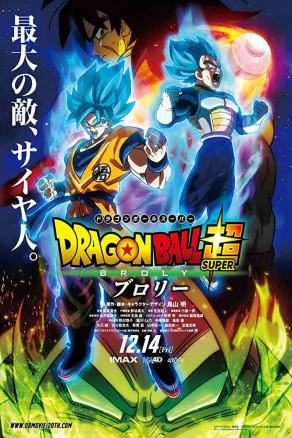 Dragon Ball Super: Broly Official Poster